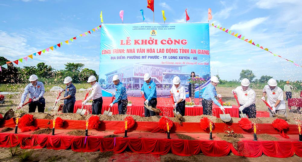 Khởi công xây dựng Nhà Văn hóa lao động tỉnh