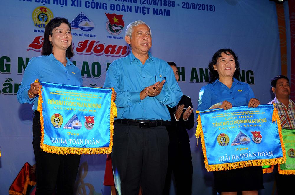 Công đoàn cơ sở Công ty Cổ phần Tập đoàn Lộc Trời đoạt giải nhất toàn đoàn Liên hoan Tiếng hát CNLĐ tỉnh An Giang lần thứ I-2018