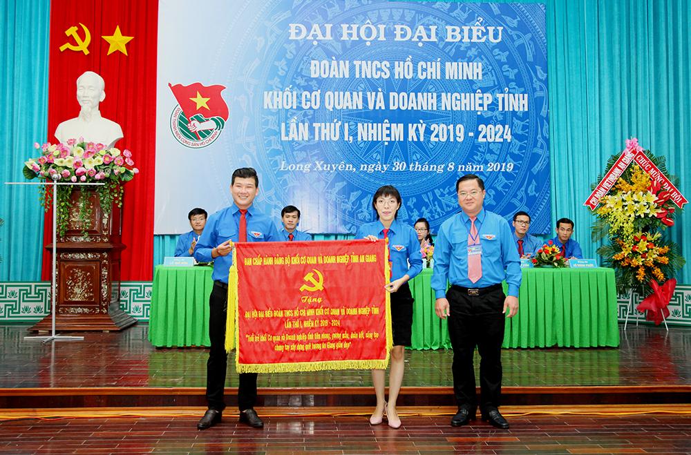 Đại hội lần thứ I (nhiệm kỳ 2019 – 2024) Đoàn TNCS Hồ Chí Minh Khối các Cơ quan và Doanh nghiệp tỉnh kết thúc thành công tốt đẹp