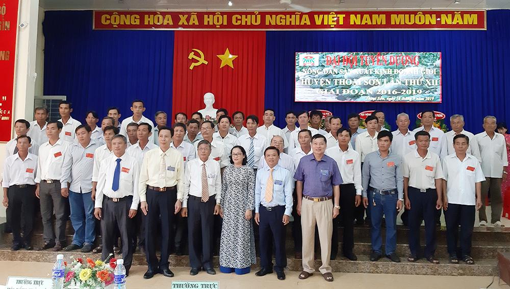 Đại hội Tuyên dương nông dân sản xuất - kinh doanh giỏi Thoại Sơn, giai đoạn 2016 - 2019