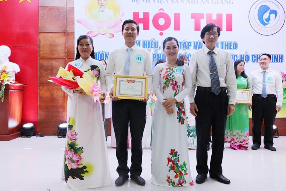 Bệnh viện Sản-Nhi An Giang: Hội thi học tập và làm theo tư tưởng, đạo đức phong cách Hồ Chí Minh