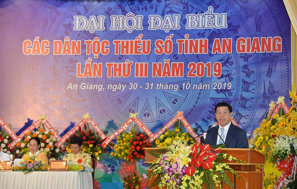 Thứ trưởng, Phó Chủ nhiệm Ủy ban Dân tộc Lê Sơn Hải phát biểu chỉ đạo đại hội