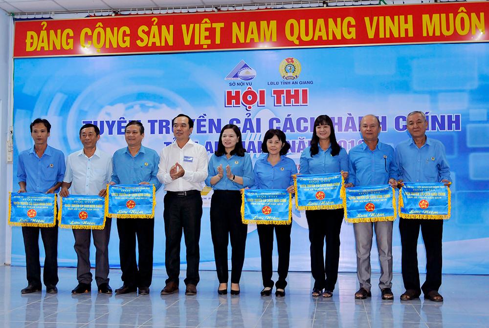Bế mạc Hội thi tuyên truyền cải cách hành chính tỉnh An Giang năm 2019