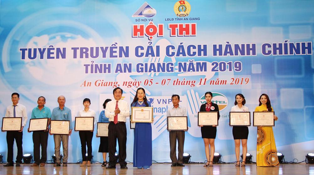 Hiệu quả hội thi tuyên truyền cải cách hành chính