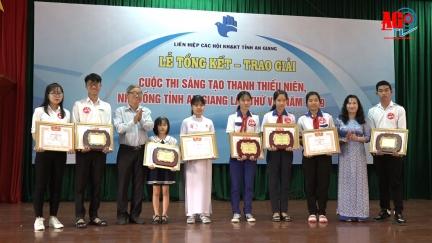Trao giải Cuộc thi sáng tạo thanh thiếu niên, nhi đồng tỉnh An Giang lần thứ VIII năm 2019