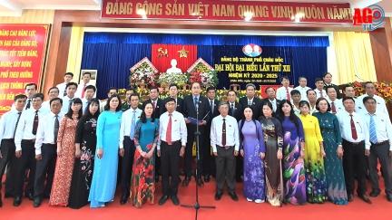 Đại hội đại biểu Đảng bộ TP. Châu Đốc lần thứ XII (nhiệm kỳ 2020- 2025) thành công tốt đẹp