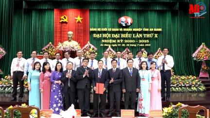 Đồng chí Thái Minh Hiển tái đắc cử Bí thư Đảng ủy Khối Cơ quan và Doanh nghiệp tỉnh An Giang lần thứ X (nhiệm kỳ 2020-2025)