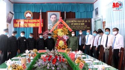Bí thư Tỉnh ủy Lê Hồng Quang thăm, chúc mừng Đại lễ 18-5 kỷ niệm 82 năm khai sáng đạo Phật giáo Hòa Hảo