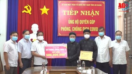 Ban Trị sự Trung ương Giáo hội Phật giáo Hòa Hảo ủng hộ 500 triệu đồng quỹ Phòng, chống dịch bệnh COVID-19 tỉnh An Giang
