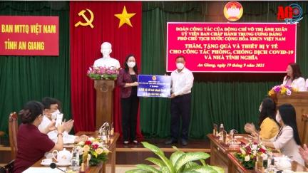 Phó Chủ tịch nước Võ Thị Ánh Xuân thăm, tặng quà và thiết bị y tế cho tỉnh An Giang phòng, chống dịch COVID-19