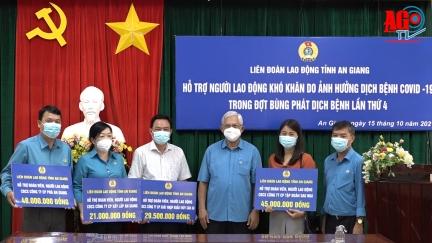 Liên đoàn Lao động tỉnh An Giang trao tiền hỗ trợ đợt 2 cho đoàn viên, người lao động có hoàn cảnh khó khăn do bị ảnh hưởng bởi dịch COVID-19