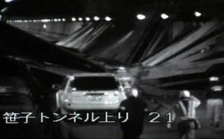 """<font size=""""2"""">Ít nhất 9 người đã thiệt mạng sau khi hầm đường bộ  xuyên núi trên tuyến đường cao tốc tấp nập của Nhật Bản đổ sập, với hàng  chục khối bê tông khổng lồ đè bẹp các xe phía dưới.</font>"""