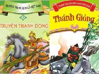 """<font size=""""2"""">Trong nhà trường, văn bản hành chính và các phương  tiện truyền thông ở Việt Nam, tên riêng tiếng nước ngoài đang được sử  dụng hết sức tùy tiện.</font>"""