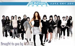 Cuộc thi tìm kiếm NTK thời trang hàng đầu thế giới đến Việt Nam