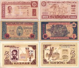 """<font size=""""2"""">          Đồng tiền giấy đầu tiên trong lịch sử tiền tệ Việt Nam là  """"Thông bảo hội sao"""" (1396) do Hồ Quí Ly phát hành. Hơn 6 thế kỷ sau,  tiền giấy ngày càng khẳng định vị trí quan trọng trong đời sống, kinh tế  Việt Nam. </font>"""