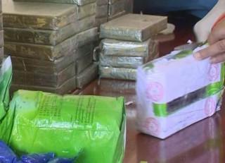 """<font size=""""2"""">         Với hơn 100 đối tượng đã bị khởi tố, bắt giam về hành vi mua bán  trái phép trên 25.000 bánh heroin, 500.000 viên ma tuý tổng hợp, 40kg  ma tuý """"đá"""", chuyên án 006N được coi là một trong những vụ án ma tuý lớn  nhất từ trước đến nay tại Việt Nam. </font>"""