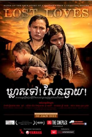 Thấy gì từ cú vươn mình ra thế giới của điện ảnh Campuchia?
