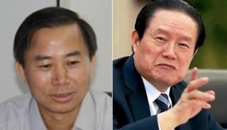 Trung Quốc: Cố vấn thứ 4 của Chu Vĩnh Khang bị điều tra