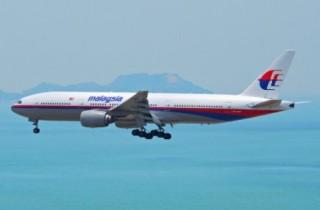 MH370 bị nghi bay quanh Indonesia để tránh radar