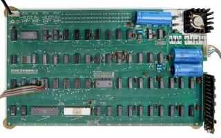 Chiếc máy tính đời đầu của hãng Apple phá kỷ lục thế giới