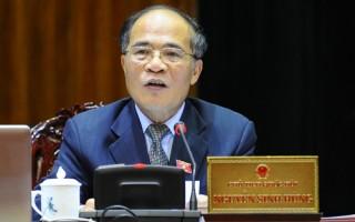 Đảm bảo an toàn tuyệt đối cho Đại hội đồng IPU 132 tại Hà Nội