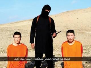 Vì sao IS công khai đòi tiền chuộc đổi mạng con tin?