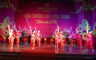 Tưng bừng khai mạc Hội Xuân Hà Nội 2015