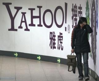 Yahoo rút khỏi Trung Quốc, sa thải 200-300 nhân viên
