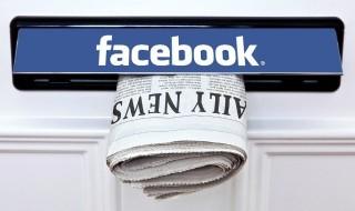 7 ngày thế giới công nghệ: Báo chí sang kỷ nguyên mới nhờ Facebook