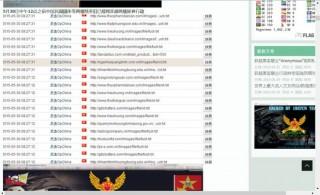1.000 website Việt Nam làm mồi cho tin tặc