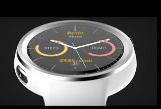 Đồng hồ thông minh Moto 360 2 ra mắt ngày 8-9