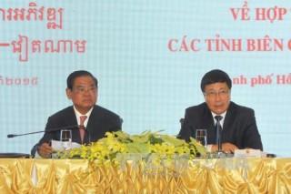 Thông cáo chung Hội nghị Hợp tác & Phát triển biên giới Việt Nam-Campuchia