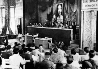 87 năm Đảng Cộng sản Việt Nam - những thành tựu đáng tự hào