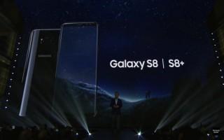 Galaxy S8/S8 Plus ra mắt, màn hình vô cực, siêu bảo mật, giá 720USD