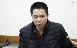 Một người Trung Quốc xách 11kg ma túy vào Việt Nam tiêu thụ