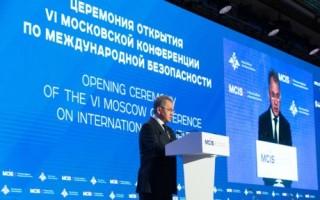 Lãnh đạo Bộ Quốc phòng nhiều nước họp bàn chống khủng bố