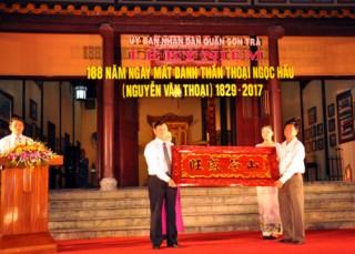 Kỷ niệm 188 năm ngày mất danh thần Thoại Ngọc Hầu