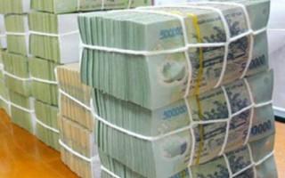 Dự trữ ngoại hối đạt 51,5 tỷ USD năm 2017
