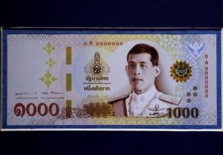 Thái Lan sắp lưu hành tiền giấy mới in chân dung Tân Vương Rama X
