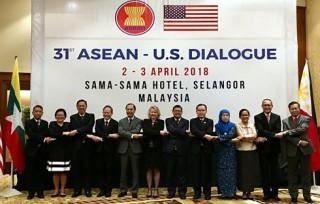 ASEAN đánh giá cao việc Mỹ tiếp tục duy trì cam kết với hiệp hội