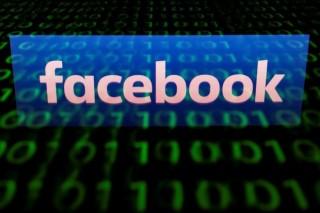 Facebook đang lên kế hoạch ra mắt đồng tiền điện tử riêng?