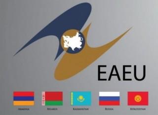 Liên minh kinh tế Á-Âu ký thỏa thuận thương mại tạm thời với Iran