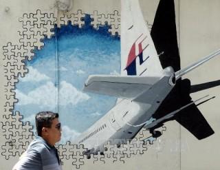 Công ty tư nhân Mỹ thông báo dự kiến kết thúc tìm kiếm máy bay MH370