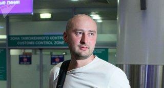 Phóng viên Nga bị bắn chết ngay tại thủ đô Ukraine