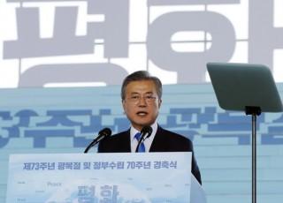 Hàn Quốc tái khẳng định cam kết chấm dứt sự chia cắt giữa hai miền