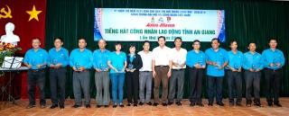 Khai mạc Liên hoan Tiếng hát công nhân lao động năm 2018