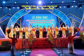 """Khai mạc """"Tuần lễ Văn hóa ẩm thực, Du lịch và Thương mại An Giang 2018"""""""