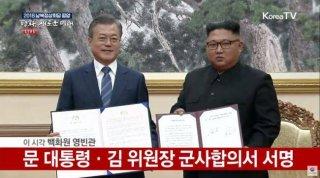 Lãnh đạo hai miền Triều Tiên ký Tuyên bố chung và chứng kiến lễ ký hiệp ước quân sự
