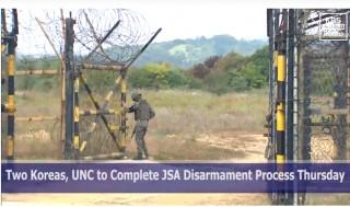 Hai miền Triều Tiên dỡ bỏ trạm gác, vũ khí tại Khu vực an ninh chung