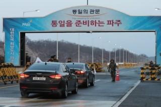 Hai miền Triều Tiên sắp họp bàn về kết nối giao thông đường bộ